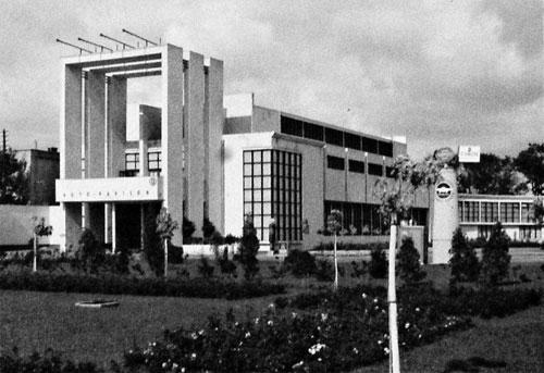 Karel Řepa: Ausstellungspavillon in Pardubice, 1931