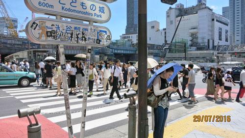 Bahnhof Shinagawa im Süden der Megastadt