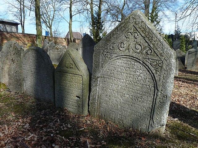 Jüdischer Friedhof in Horažďovice  | © CC BY-SA 3.0, Jitka Erbenová